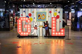 超好拍的20週年限定炫目燈箱 麗莎和卡斯柏正在舉杯歡慶.jpg