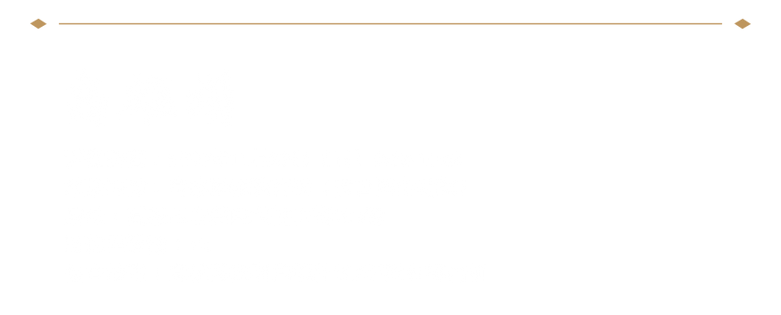 三場資訊-03.png