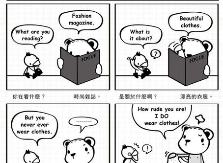 時尚雜誌 Fashion Magazine