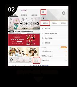 官網_會員icon-02.png