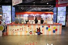 展場備有超可愛造型派對小食  讓好朋友們來法式小餐車享受悠閒.jpg