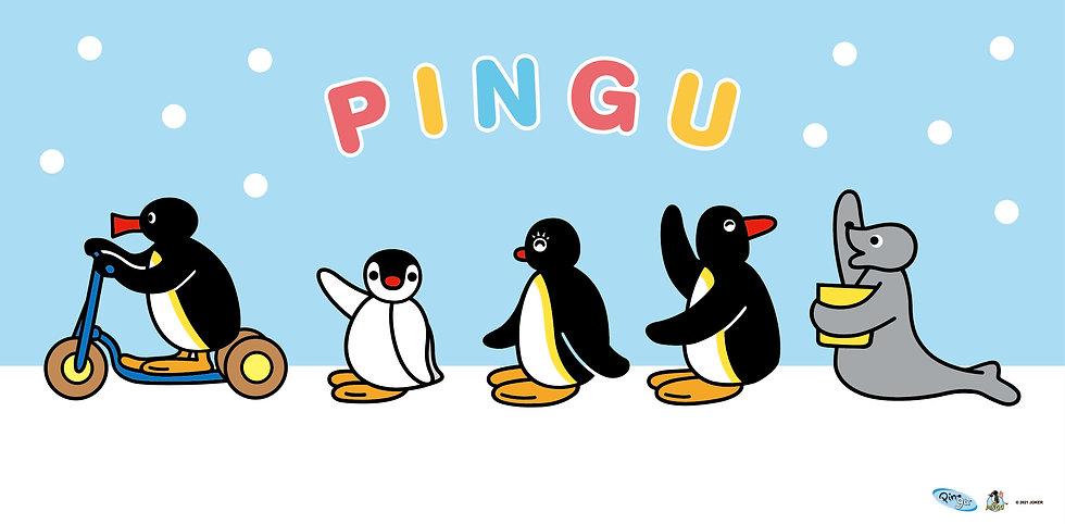 PINGU_event-01.jpg