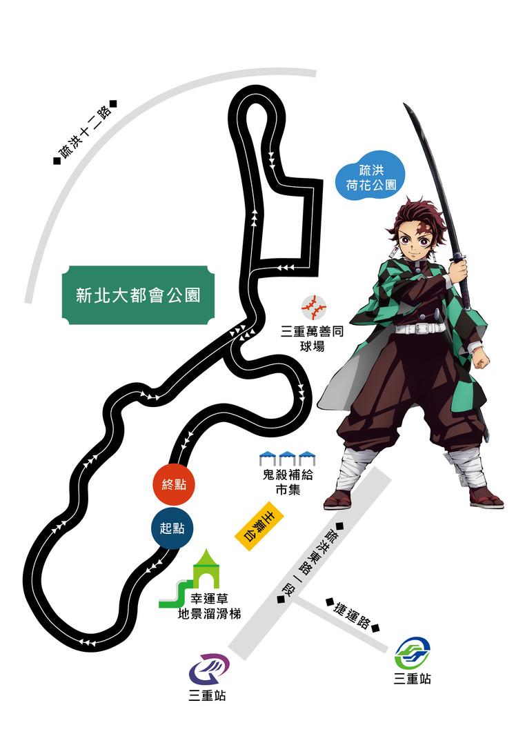 台北場地圖.jpg