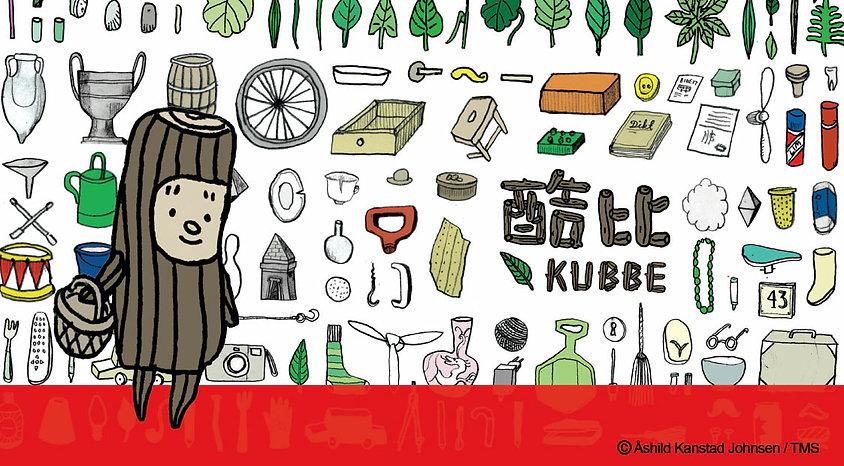 201901-mine-kubbe-1124x620-02_2_orig.jpg