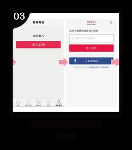 官網_會員icon-03.png