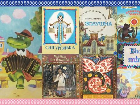 ◉mine mine X 小步 Biblio◉ 絢爛神秘的北方童話故事:俄羅斯動畫繪本展