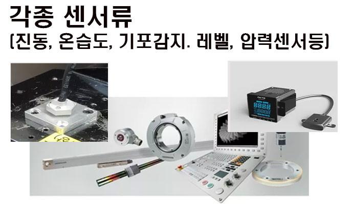 MAIN_sensor.jpg