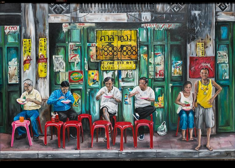 Sala Thong