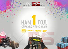 Первая Годовщина Ассоциации Мобильного Киберспорта UMESA