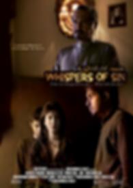 بوستر فيلم همسات الخطيئة للمخرج عبدالرحمن الخليفي ٢٠١٠