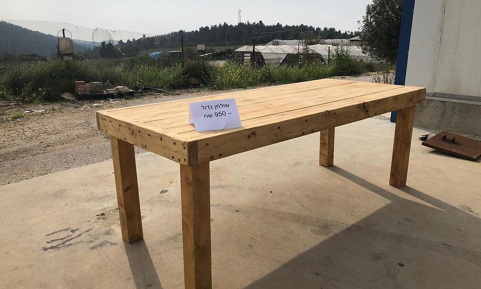 שולחן גדול