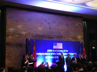 Celebrating July Fourth at the US Consulate