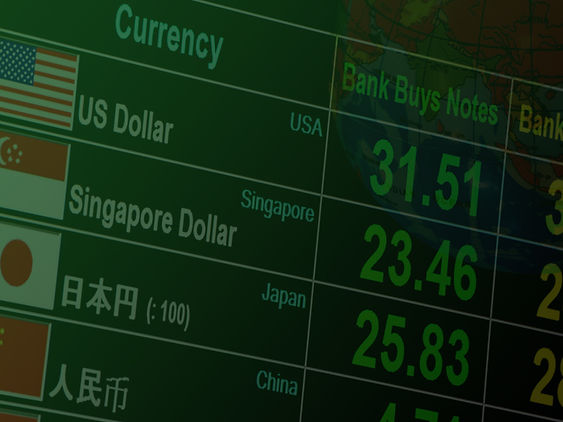 A snapshot of a currency exchange screen showing exchange rates