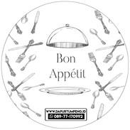 bon apetit - 5 lbr a3 stiker cromo.jpg