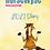 Thumbnail: HorseWyse Diary 2021