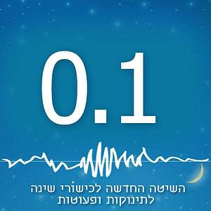 לוגו0.1.jpg