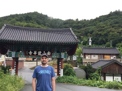 Liam in South KoreA