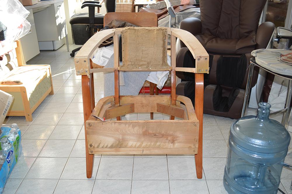 Chaise de Salon - Avant