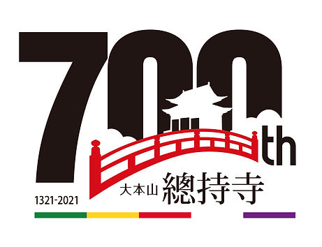 開創700年ロゴ_カラー.jpg