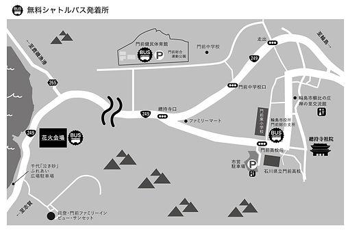 シャトルバス地図.jpg