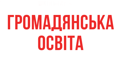 civic_cover копия.png