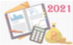 2021 фінанси.jpg