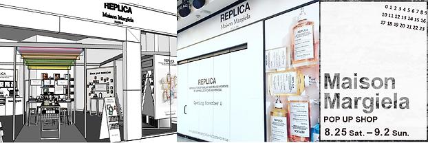 Maison Margiela Replica pop up Westfield