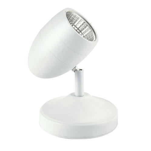 Hampton Bay 6.3 in. White Integrated LED Up Light