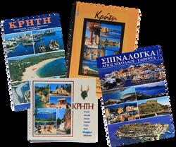 τουριστικά βιβλία