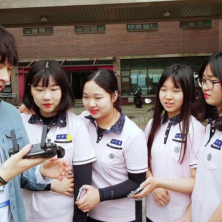 한국 드론센터! 학생 드론 교육