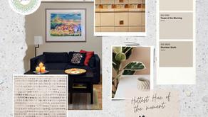Feng Shui Color Series: Beautiful in Beige