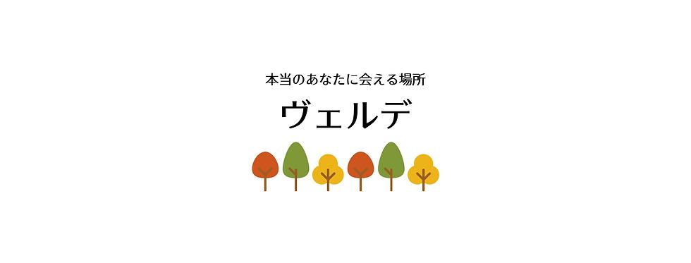 ロゴのコピー.png