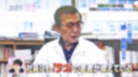 堺社長(創建サービス).jpg