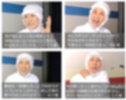 ジャパンシーフーズ様スタッフ.jpg