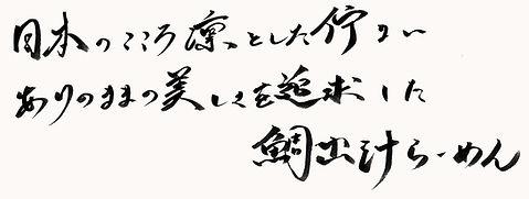 紹介文タイトル.jpg