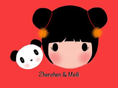 Friends_zhenzhen-meili.jpg