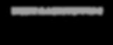 Cornella Logo NEU_SW.png