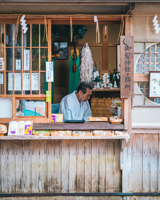 Tiny japanese shop
