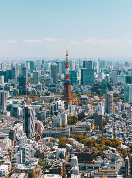 Japon - Avril 2019