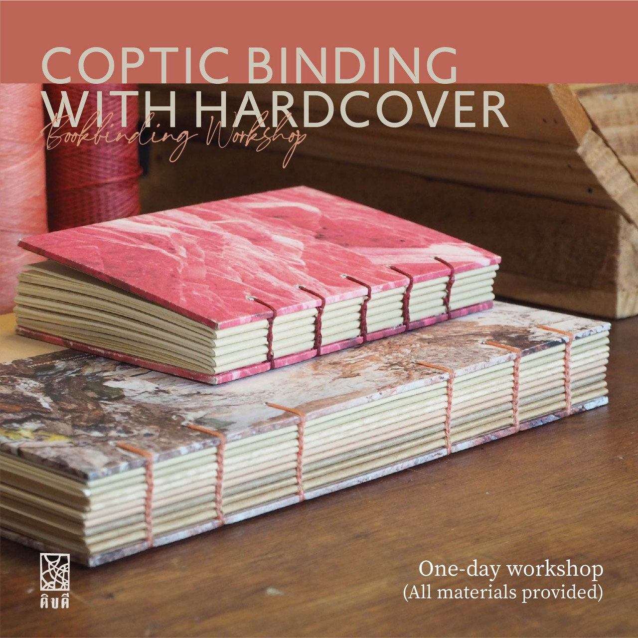 Coptic Binding with Hardcover