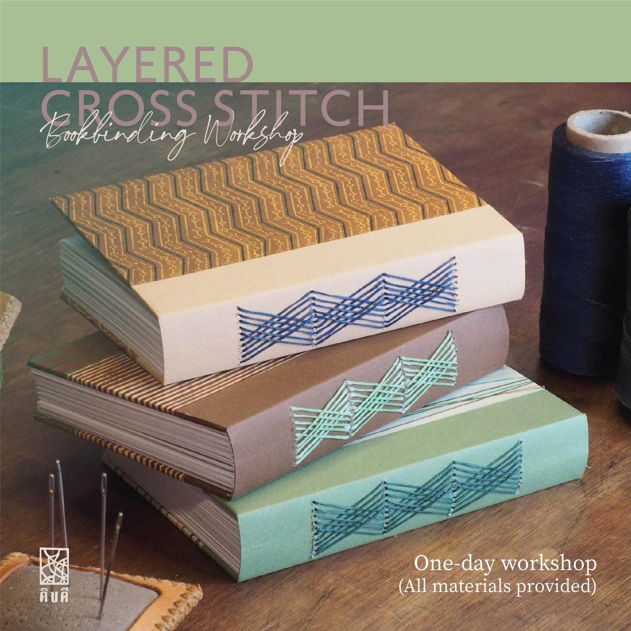 Layered Cross Stitch