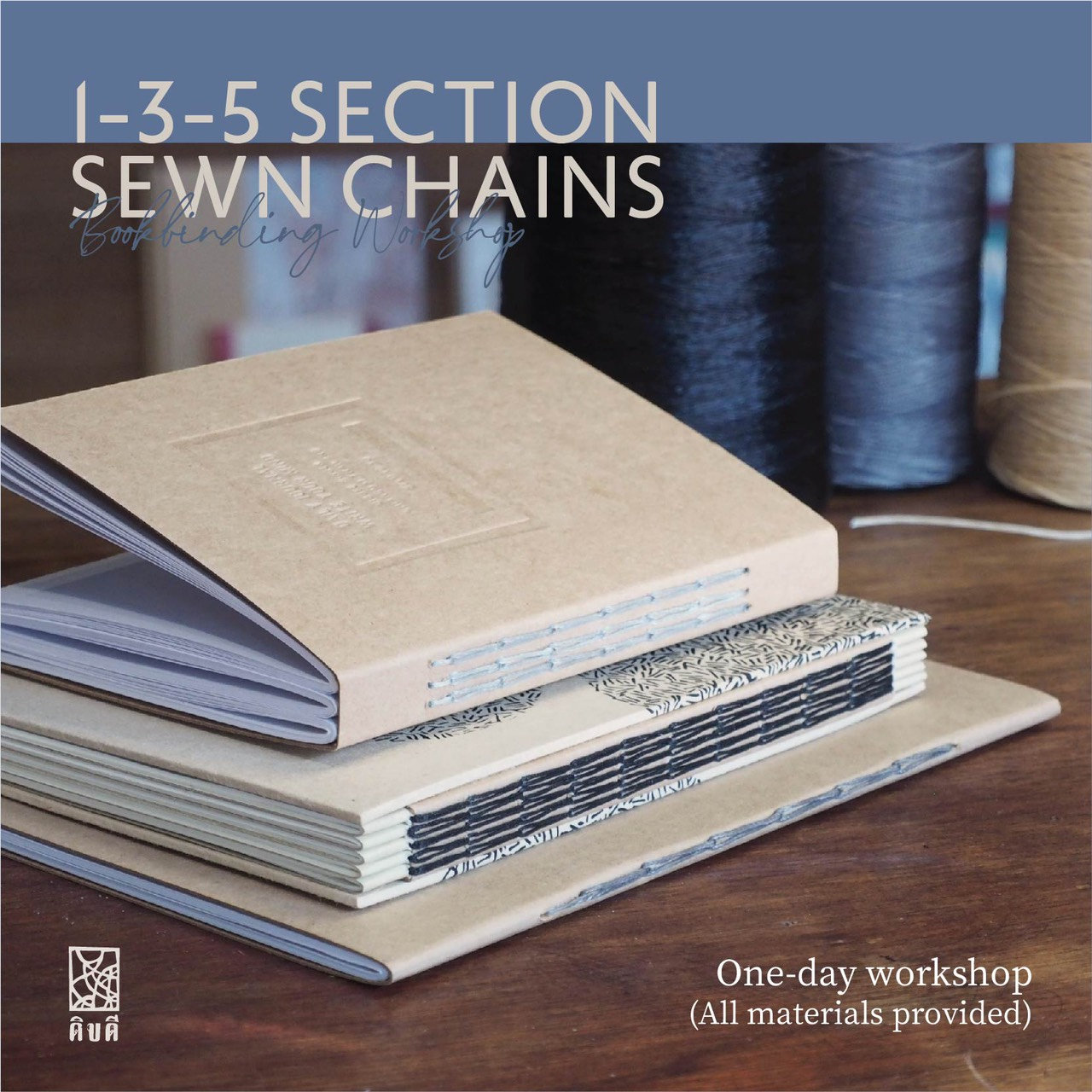 1-3-5 section sewn chains