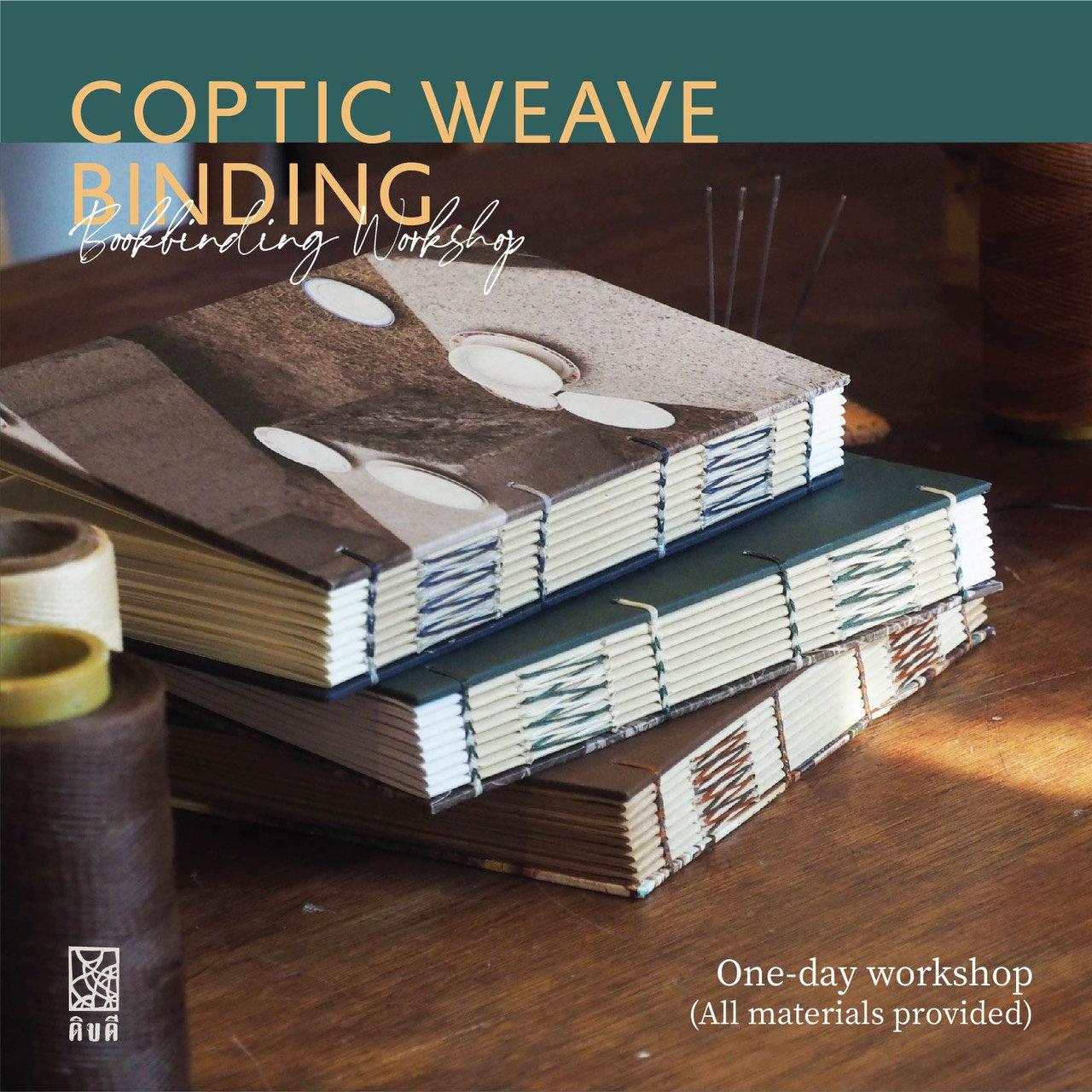 Coptic Weave Binding