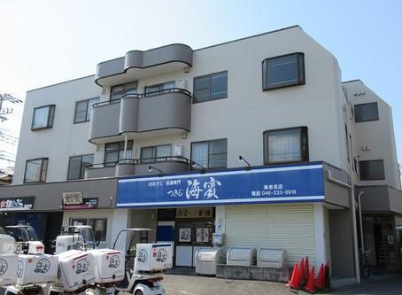 重田ビル 301