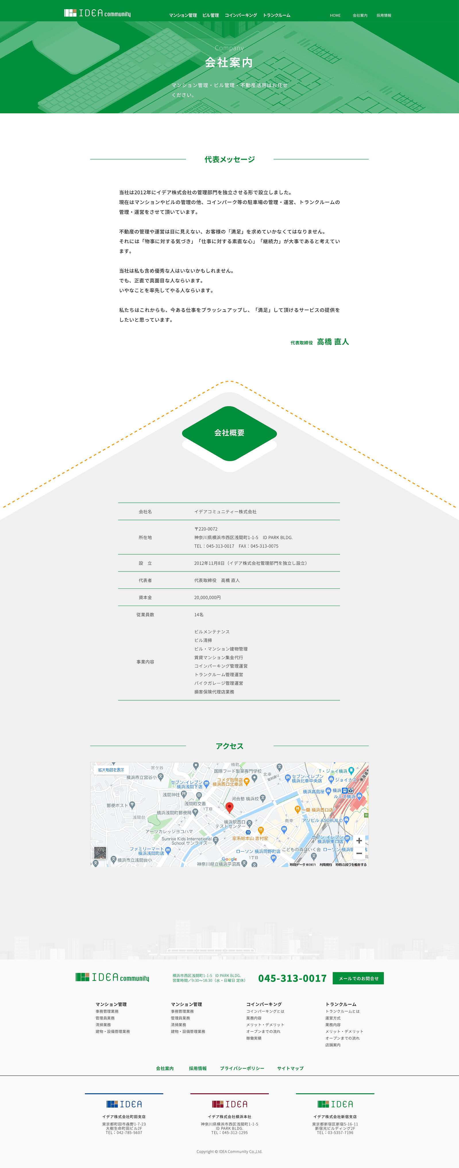 06_company1500.jpg