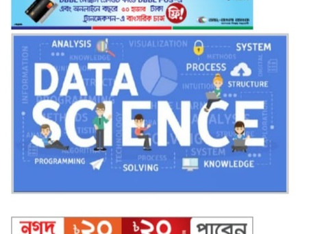 Daily Sun has covered the general ideas of Data Science along with Value Base Academy.