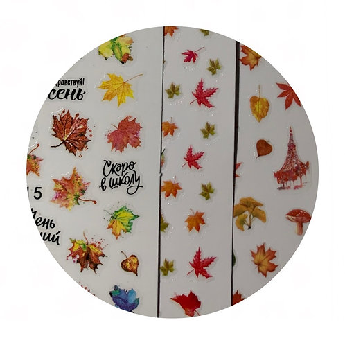 Fall Maple Leaves Stickers Pack
