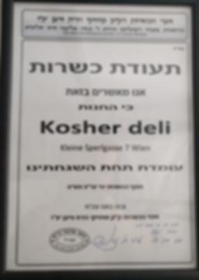 Kashrut Certificate2019.PNG