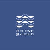 Fluente Chorus (coming soon)