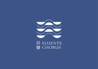 Fluente Chorus (coming soon)